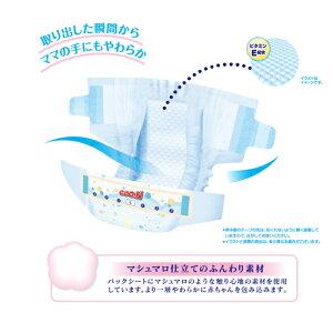 欠品グーンはじめての肌着マシュマロ仕立てLサイズ40枚(4902011853063)