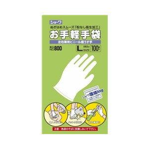 【送料無料】ショーワグローブ お手軽手袋 L 100枚入×10点セット まとめ買い特価!ケース販売 ( 4901792080309 )