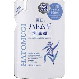 熊野油脂 麗白 ハトムギ泡洗顔 詰替用 150ml