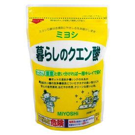 【10個セット】ミヨシ石鹸 暮らしのクエン酸 330g×10点セット まとめ買いがお得!キッチン用の環境洗剤(エコ洗剤)(4537130101209)