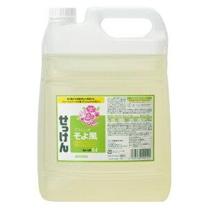 【業務用サイズ】ミヨシ石鹸液体せっけんそよ風洗たく用5L