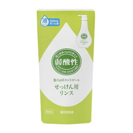 ミヨシ石鹸 弱酸性せっけん用 リンス 詰替 400ml(4537130102343)