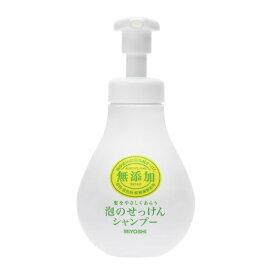 ミヨシ石鹸 無添加泡のせっけん シャンプー 500ml 本体(4537130102350)