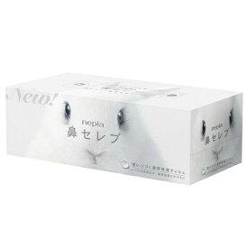【送料込・まとめ買い×20個セット】ネピア 鼻セレブティシュ 200組×1箱