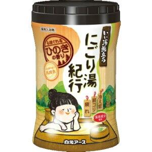【送料無料2020円 ポッキリ】白元アース いい湯旅立ち ボトル にごり湯紀行 ひのきの香り 600g×6個セット