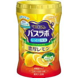 【今月のオススメ品】白元アース HERS バスラボ ボトル 濃厚レモンの香り 640g 【tr_275】
