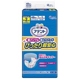 【令和・ステイホームSALE】アテント 紙パンツ用 尿とりパッド ぴったり超安心 2回吸収 48枚入