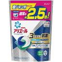 P&G アリエール パワージェルボール 3D つめかえ用 超ジャンボサイズ 44個入 (液体洗剤 衣類用 ジェルボール 詰め替え)(4902430675949)