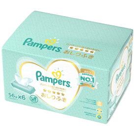 P&G パンパース 肌へのいちばん おしりふき 56枚×6個入り(計336枚)(4902430835725)