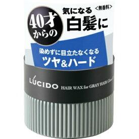 【まとめ買い×5個セット】ルシード 白髪用 ワックス グロス & ハード 80g入
