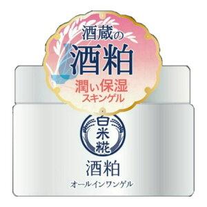 【送料無料・まとめ買い×3】白米糀 酒粕 オールインワンゲル 180g