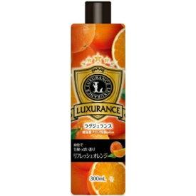 【 令和・新元号セール10/16 】UYEKI ラグジュランス 加湿器 アロマ除菌プラス リフレッシュオレンジ 300ml