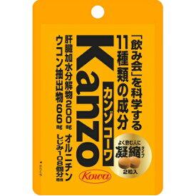 【送料無料・まとめ買い×3個セット】興和新薬 カンゾ コーワ粒 2粒入