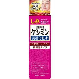 【週替わり特価A】小林製薬 ケシミン 浸透化粧水 とてもしっとり 160ml(4987072050477)