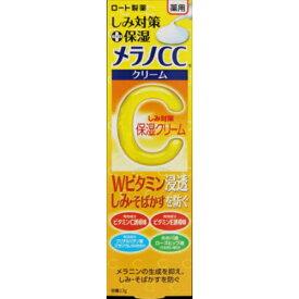 ロート メラノCC 薬用しみ対策 保湿クリーム 23g