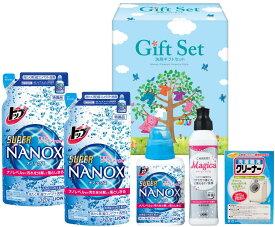 【送料無料】ライオン トップ ナノックス 洗浄洗剤 ギフトセット CSK-25N(洗濯洗剤+台所洗剤)(4560159418768 )