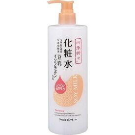 熊野油脂 四季折々 豆乳イソフラボン 化粧水 500ml