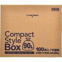 ジャパックス CSB98 コンパクトスタイル90L BOX 半透明 ゴミ袋 100枚入