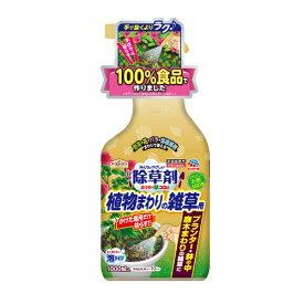アース製薬 アースガーデン おうちの草コロリ 植物まわりの雑草用 1000ml