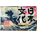 【 令和・新元号セール12/4 】河野製紙 日本文化 おもてなし アソート 水に流せるポケットティッシュ 12P