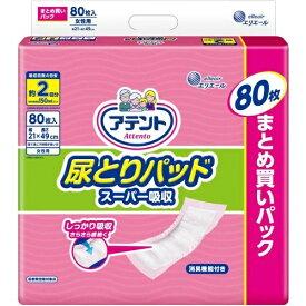 【令和・ステイホームSALE】大王製紙 アテント 尿とりパッド スーパー吸収 女性用 80枚入