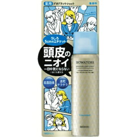 マンダム モワトレ 薬用 デオドラントショット 無香料 70g