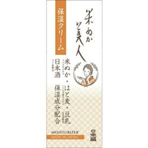 【送料込・まとめ買い×36個セット】日本盛 米ぬか美人 保湿クリーム 35g