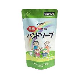 日本合成洗剤 ウィンズ 薬用 ハンドソープ 詰替用 200ml 殺菌+消毒 医薬部外品(4904112828803)