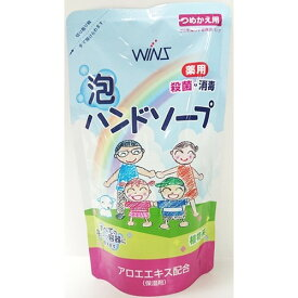 【数量限定】日本合成洗剤 ウィンズ 薬用 泡ハンドソープ 詰替用 200ml 医薬部外品(4904112828896)※無くなり次第終了