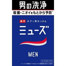 【数量限定】レキットベンキーザー・ジャパン ミューズメン 薬用 ボディ用せっけん 石鹸 135g 医薬部外品(4906156801873)※無くなり次第終了