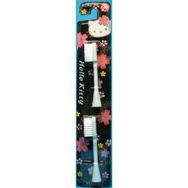 【令和・早い者勝ちセール】ミニマム 電動歯ブラシ用 替ブラシ 和柄キティ 黒 BRT-1W (JKT) 2本入