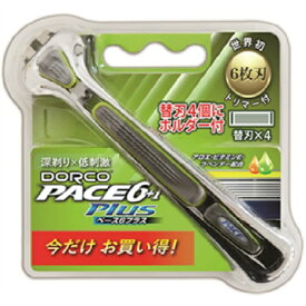 ドルコ ペース6プラス 替刃4個 プラスホルダー1本入 カミソリ