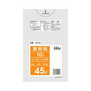 ハウスホールドジャパン 業務用ポリ袋 GL44半透明 0.03mm 45L 10枚入