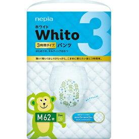 ネピア Whito パンツ 3時間タイプ Mサイズ 62枚入 紙オムツ