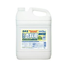 カネヨ石鹸 抗菌・無香料 衣料用洗剤 5kg