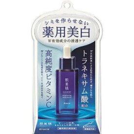 クラシエ 肌美精 ターニングケア 薬用美白 美容液 30ml