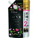 クラシエ いち髪 なめらかスムースケア コンディショナー 詰替用 2個分(680g)