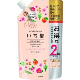 クラシエ いち髪 濃密W保湿ケア シャンプー 詰替用 2個分(680ml)