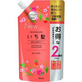 クラシエ いち髪 濃密W保湿ケア コンディショナー 詰替用 2個分(680g)
