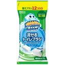 【日用品特売】ジョンソン シャット 流せるトイレブラシ 替えブラシ 12個入り 濃縮洗剤付きのデコボコブラシ(トイレ…