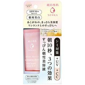 エフティ資生堂 純白専科 すっぴん 朝雪 美容液 40g