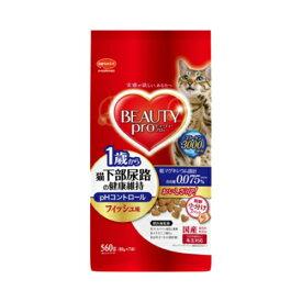 日本ペットフード ビューティープロ キャット 猫下部尿路の健康維持 1歳から 560G