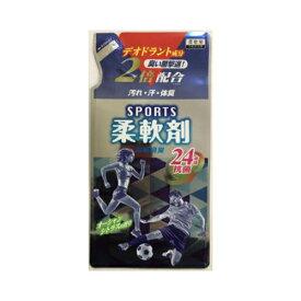 【令和・ステイホームSALE】日本合成洗剤 スポーツ用 抗菌 柔軟剤 オーシャンシトラスの香り つめかえ 450ml