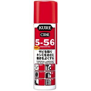 呉工業 KURE 5-56 クレ556 無香性 70mL