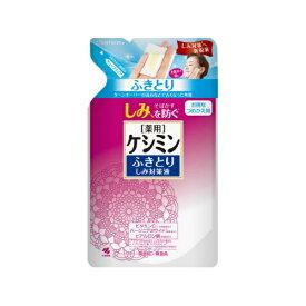 【令和・ステイホームSALE】小林製薬 薬用ケシミン ふきとり しみ対策液 詰替 140ml