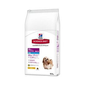 【送料込・まとめ買い×1個セット】ヒルズのサイエンスダイエット シニアプラス 小粒 高齢犬用(6.5kg)