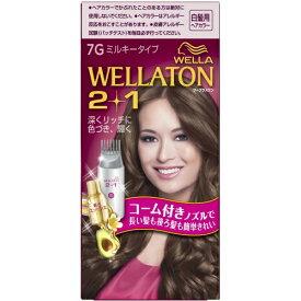ウエラ (WELLA) ウエラトーン ツープラスワン (2+1) ミルキー EX7G 白髪用ヘアカラー