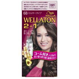【令和・ステイホームSALE】ウエラ (WELLA) ウエラトーン ツープラスワン (2+1) ミルキー EX6B 白髪用ヘアカラー