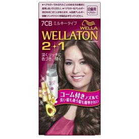 ウエラ (WELLA) ウエラトーン ツープラスワン (2+1) ミルキー EX7CB 白髪用ヘアカラー