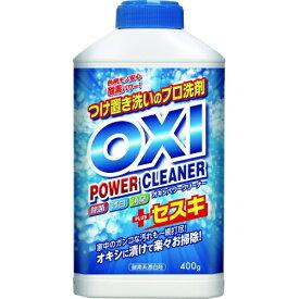 カネヨ石鹸 OXI オキシー パワークリーナー ボトル 400g
